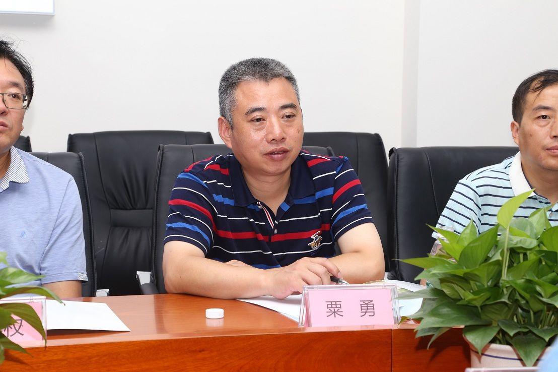 利川市委副书记粟勇一行莅临点筹网考察