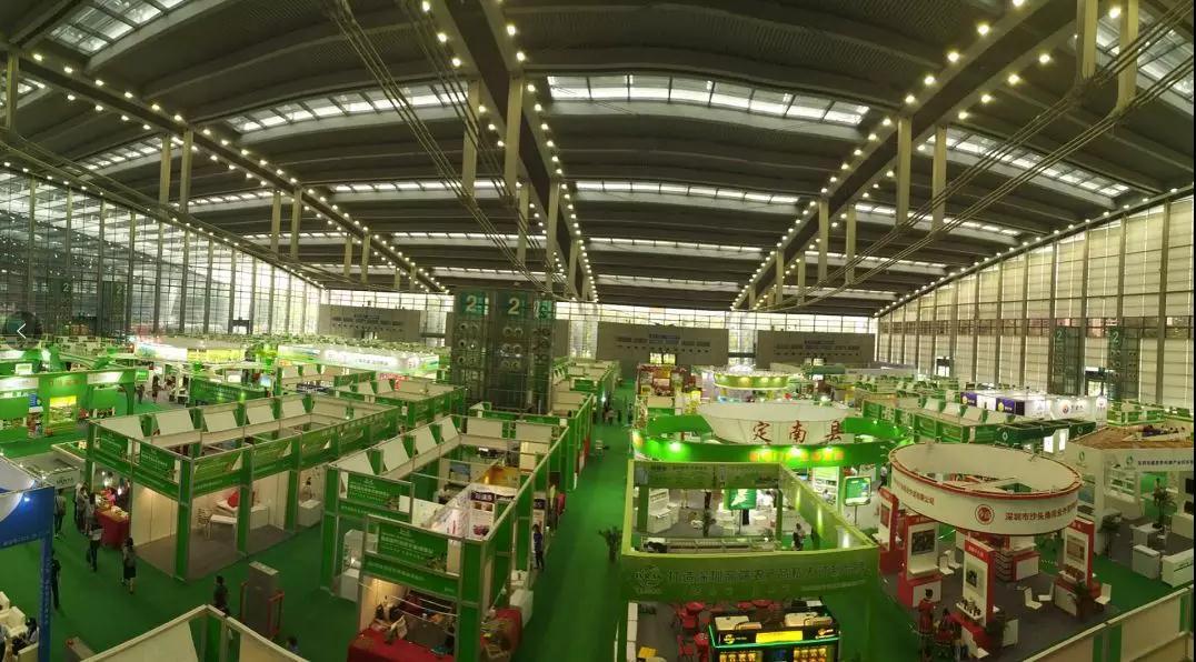 国际现代绿色农业(绿色产业)博览会
