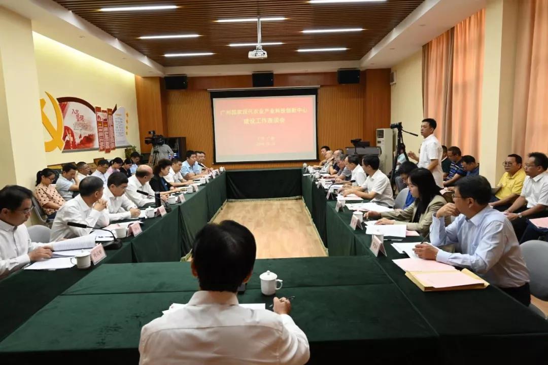 广州国家农业科创中心